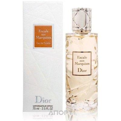 парфюмерия купить в махачкале цены в магазинах на Aportru