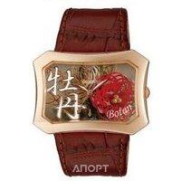 91eb6bb008ac Наручные часы Orient CUBSQ005E0 · Наручные часы Наручные часы Orient  CUBSQ005E0