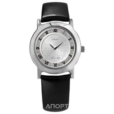 Золотые часы купить в астрахани наручные часы женские пластиковые